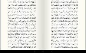 quran for android android apps on google play