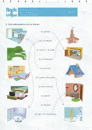 rooms of the house worksheet rockalingua