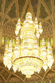 Sultan Qaboos Grand Mosque Chandelier High Quality Stock Photos Of