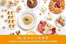 cuisine orl饌ns 低至7折食自助餐 聆渢咖啡廳全新推出 龍 情美意自助晚餐 呈獻一