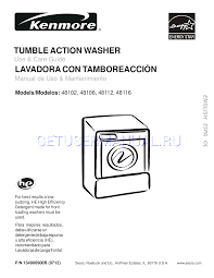 Manual Clothes Dryer Kenmore Clothes Dryer 48102 User U0027s Manual Download Free