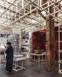 Urban Living Room by Cobe Architects Denmark E Architect