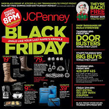 gander mountain black friday black friday 2013 ads posted from jcpenney gander mountain