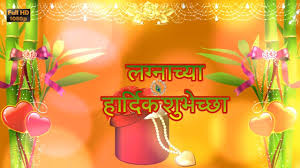 wedding wishes in happy wedding wishes in marathi marriage greetings marathi