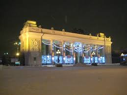 file gorky park entrance 2011 winter by shakko jpg wikimedia commons