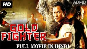 gold fighter 2017 tamil original new action movie hdrip 500mb rp