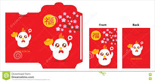 pocket new year rooster new year pocket design stock vector image