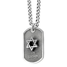 Baby Dog Tags King Baby Small Star Of David Dog Tag Pendant K10 5022 Swag