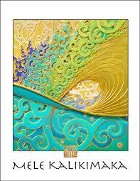 christmas cards kauai style the artwork of troy carney