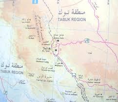 tabuk map saudi arabia world cities maps regions global business 2 business