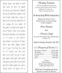punjabi wedding card punjabi wedding cards matter help traditional