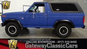 bronco car 1981 ford bronco stock 176 gateway classic cars of dallas youtube