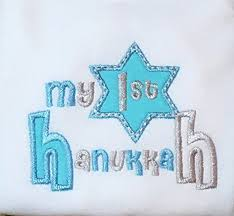 hanukkah baby hanukkah baby s 1st hanukkah baby s