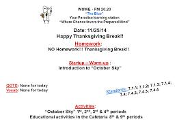 date 8 12 14 regular schedule ppt