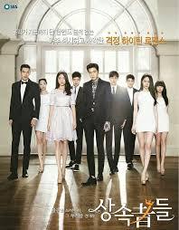 film drama korea lee min ho 92 best kore dizileri images on pinterest drama korea korean