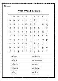 phonic worksheets phonics worksheets multiple choice worksheets