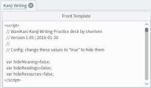 version 1 05 2016 01 31 anki deck for kanji writing practice