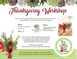 thanksgiving rosemary garden tickets sat nov 4 2017 at 11 00 am