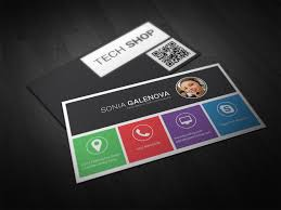 Magician Business Cards Business Cards Double Infinity