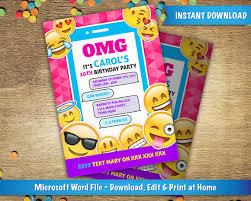 diy printable 5x7 emoji birthday party invitation template