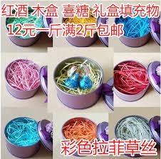 colored raffia usd 7 04 1 pound of colored raffia filler shredding silk sugar
