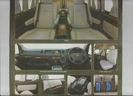 opel blazer indonesia opel 2015 toyota hiace premium lounge brochure indonesian car brochure
