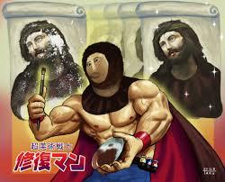 Fresco Jesus Meme - super art warrior restoration man potato jesus know your meme