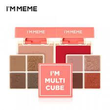 Meme Cosmetics - korean cosmetics missbeautykorea find your beauty