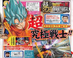 imagenes de goku la resureccion de frizer así será la nueva transformación de goku en dragon ball z la