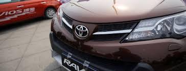 toyota motor corporation japan toyota motor tm stock price financials and news global 500