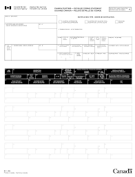 memorandum d17 1 5 registration accounting and payment for