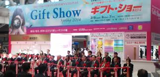 Gift Show Expo Tv The 77th Tokyo International Gift Show 2014