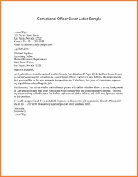 security guard cover letter sop proposal