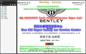 full set bentley workshop workshop manual wiring diagram update