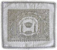 shabbat challah cover indian brocade shabbat challah cover silver embroidery