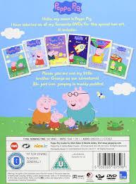 peppa pig head box dvd amazon uk phil davies dvd