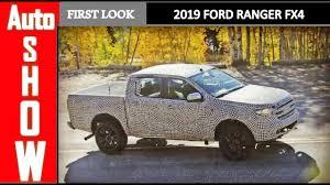 ranger ford 2019 2019 ford ranger fx4 usa spec pickup truck auto show youtube