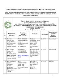 Lighting Manufacturers List Manufacturer List New 2013