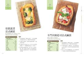 comment am駭ager sa cuisine cuisine am駭ager 100 images am駭ager sa cuisine 100 images 爺爺