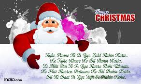 2015 in best sms shayari whatsapp