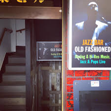 not sure what to make of this basement jazz bar tokyo 東京
