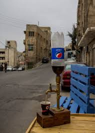 Used Furniture Sign Reduce Reuse Recycle Amman U0027s First Recycling Station Al Bawaba