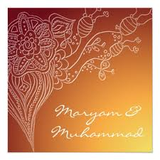 nikkah invitation islam wedding invitations announcements zazzle canada