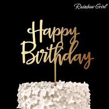 baby s birthday happy birthday cake topper for kid s 1st birthday baby shower party