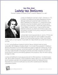 biography of beethoven ludwig van beethoven free famous composer biography