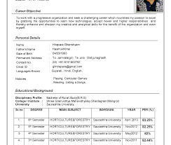 resume pdf free download resume template models for freshers freewnload mba year experience