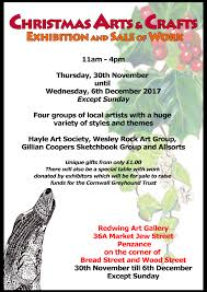 christmas arts and crafts exhibition and sale of work
