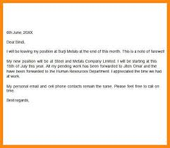 farewell letter efficiencyexperts us