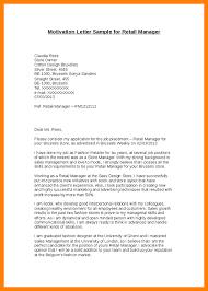 cover letter e motivation letter cover letter choice image cover letter ideas
