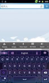 go keyboard apk go keyboard 10 6 3 untuk android unduh